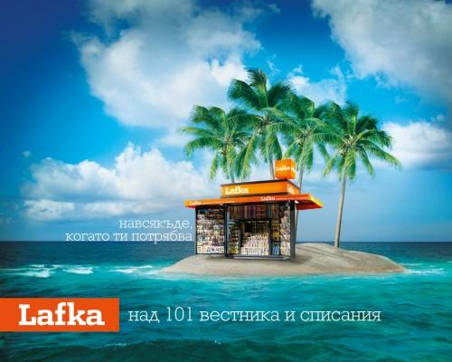 Lafka_billboard_410x310cm_island